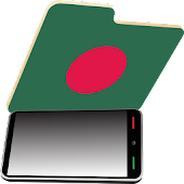 Bangladesh Mobile TV