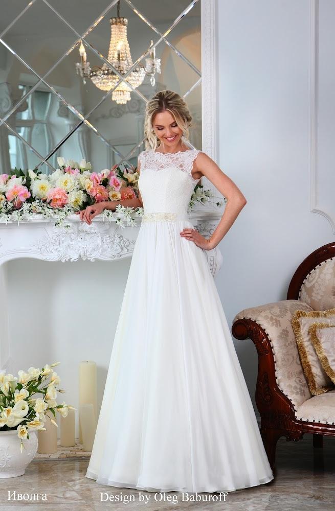 Свадебные салоны киров каталог с ценами фото