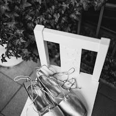 Wedding photographer Natalya Vasilishina (amorecarote). Photo of 24.06.2017