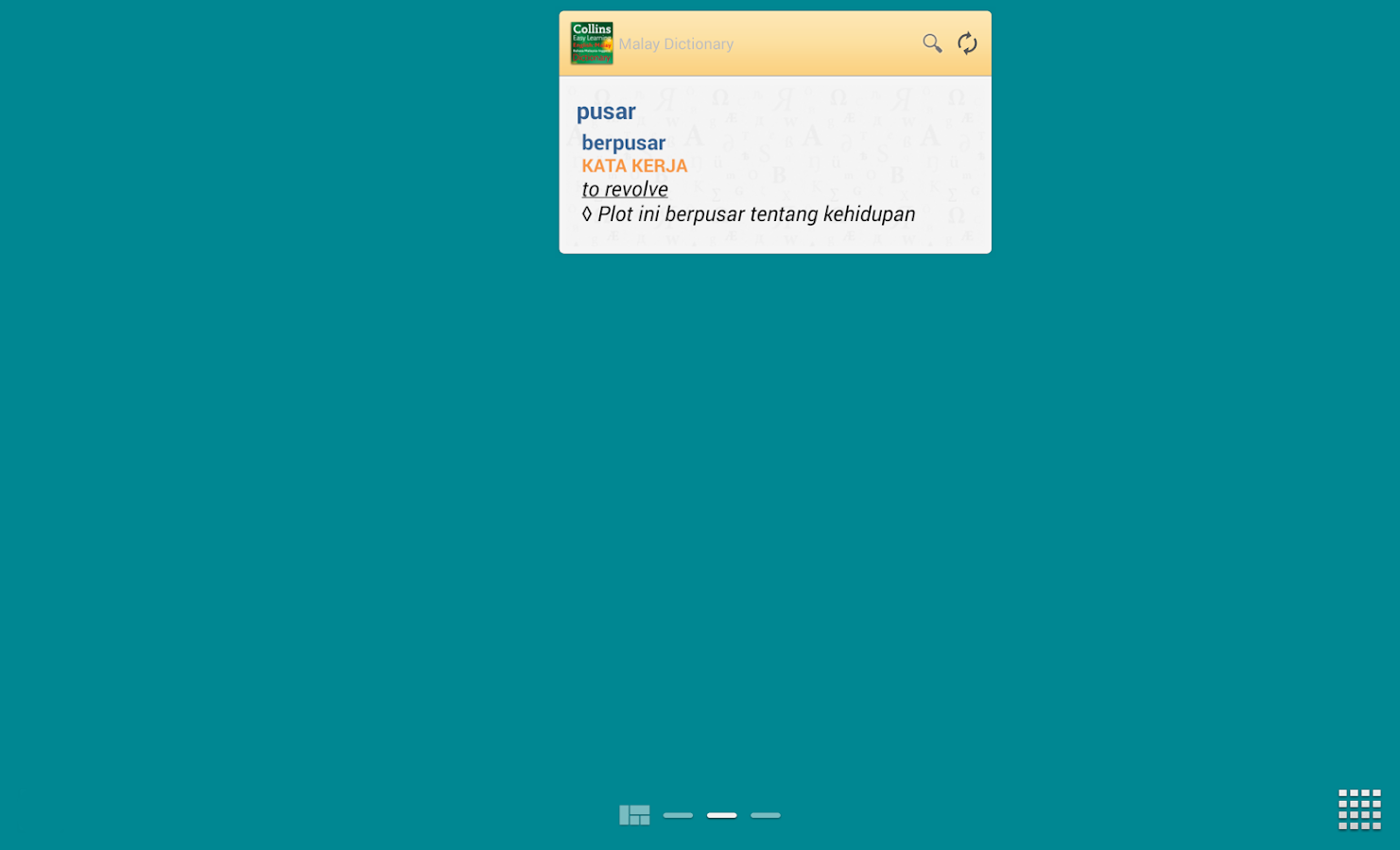 Collins Malay Dictionary TR - screenshot