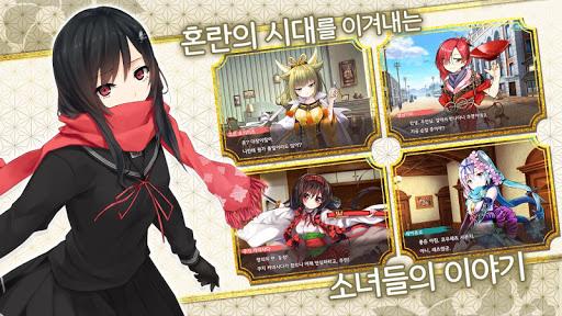 천화백검 2.13.2 screenshots 2