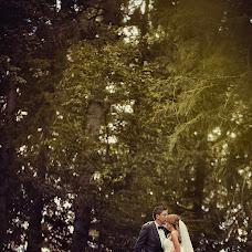 Wedding photographer Flavius Fulea (flaviusfulea). Photo of 03.11.2016