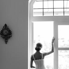 Bryllupsfotograf Tatyana Sozonova (Sozonova). Bilde av 03.09.2018