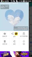 Screenshot of 간호사 교대달력(나는간호사다)