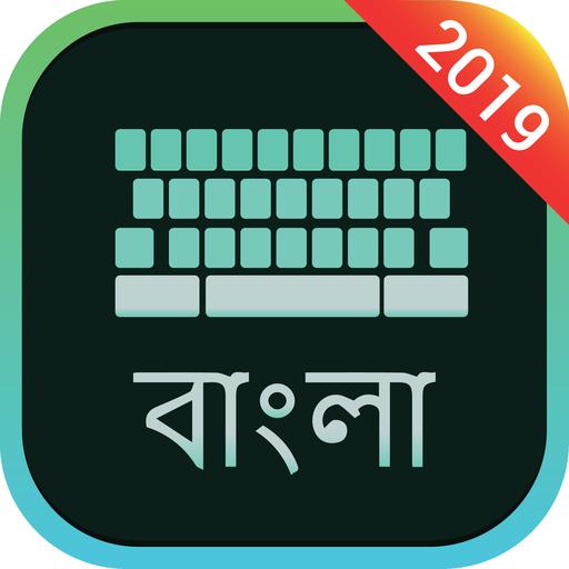 Download Bangla Keyboard app apk latest version 1 6 2 • App