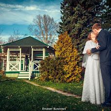 Wedding photographer Evgeniy Kurickiy (kuritskiy). Photo of 03.09.2018
