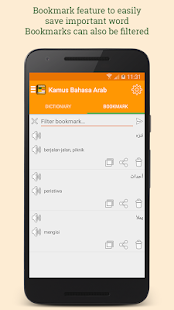 Kamus Bahasa Arab Indonesia- screenshot thumbnail