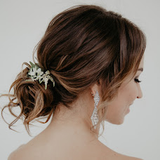 Wedding photographer Yuliya Bazhenova (juliamiss). Photo of 20.09.2018