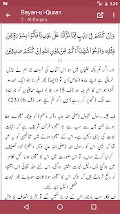 Bayan-ul-Quran - Maulana Ashraf Ali Thanvi - náhled