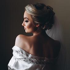 Wedding photographer Vasyl Kovach (kovacs). Photo of 11.01.2019
