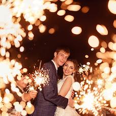 Wedding photographer Olga Nikolaeva (avrelkina). Photo of 14.10.2018