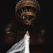 Φωτογράφος γάμων Elena Golubeva-Gocko (maoli). Φωτογραφία: 14.07.2019