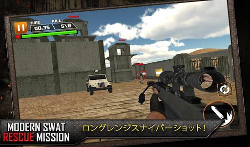 無料动作Appのサンアンドレアス犯罪対SWATチーム 記事Game