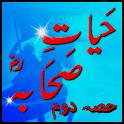 Hayat E Sahaba Part 2 icon
