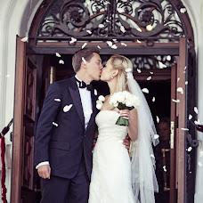 Wedding photographer Zhenya Luzan (tropicpic). Photo of 10.04.2017