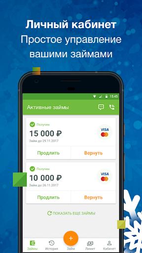 быстрый займ с плохой кредитной историей rsb24.ru
