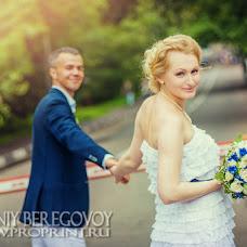 Wedding photographer Evgeniy Beregovoy (proprint). Photo of 14.08.2017