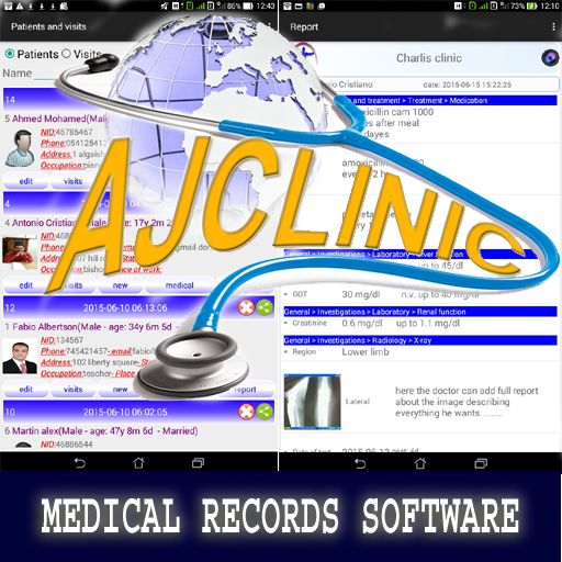 Electronic Medical Record EMR