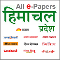 Himachal ePapers icon