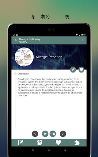 玩免費教育APP|下載生物学词典 app不用錢|硬是要APP