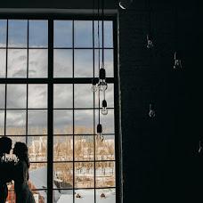 Wedding photographer Yulya Izmaylova (izmyloveU). Photo of 15.10.2015