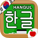 Korean Hangul Handwriting Free icon