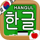 Manuscrito Hangul coreano icon