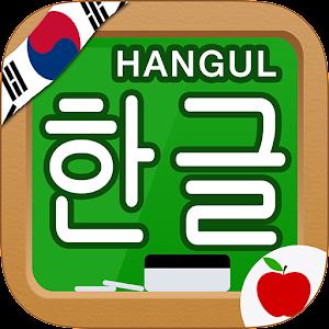 6000 Most Common Korean Words – 1