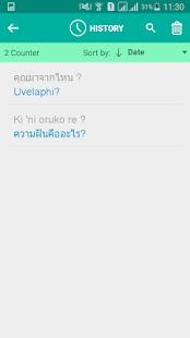 Zulu Thai Translator - náhled