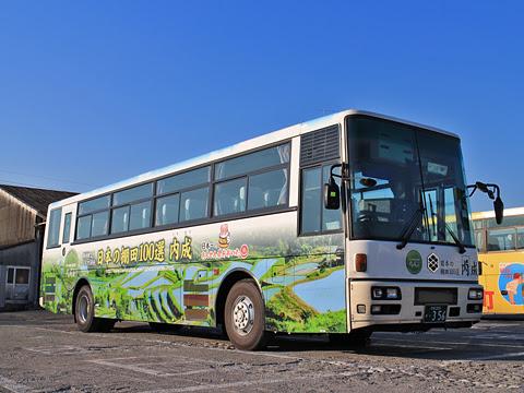 亀の井バス「ゆのくに号」 ・356