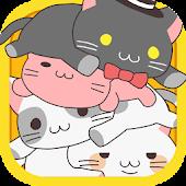 つむねこ!かわいい猫をつむつむしよう!簡単カジュアルゲーム!