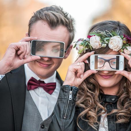 Wedding photographer Katarzyna Jabłońska (jabuszko). Photo of 07.01.2018