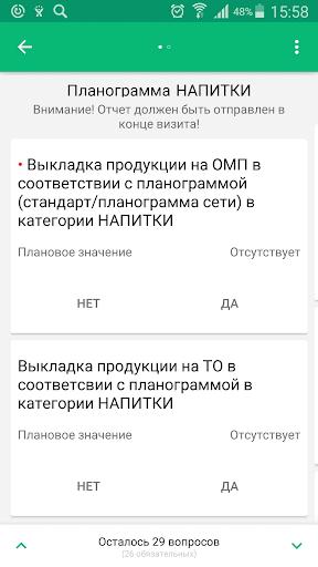 mySalesTeam 5.3.1.21 screenshots 4