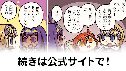 漫画でわかる_79話