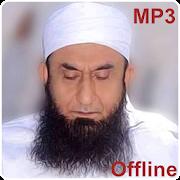 Molana Tariq Jameel Bayan MP3 Offline
