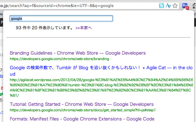 My はてブ Search