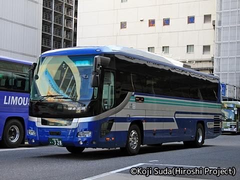 備北交通「高速広島三次線」 ・328