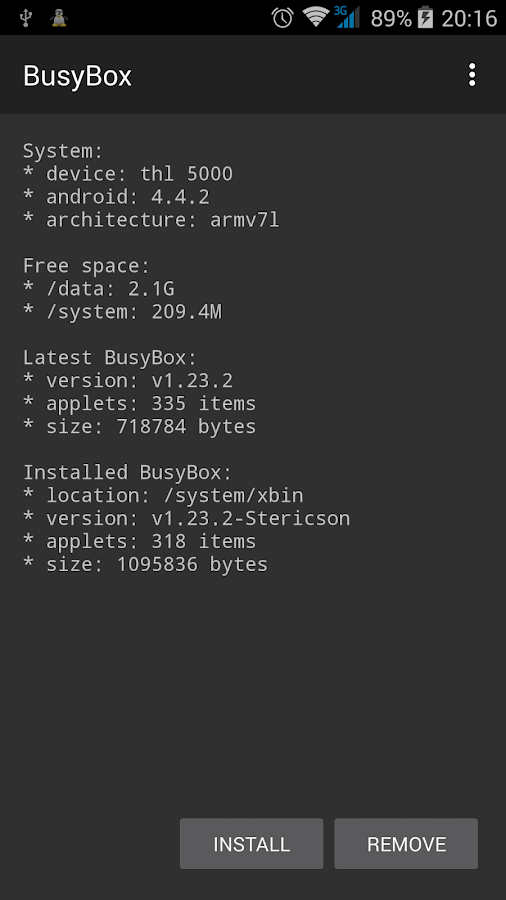 BusyBox- screenshot