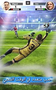 تحميل لعبة Football Strike مهكرة للاندرويد [آخر اصدار] 1