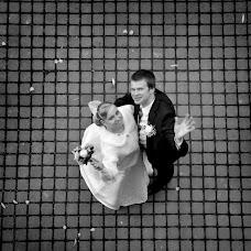 Wedding photographer Vladimir Andreychishen (Vladimir777). Photo of 05.12.2016