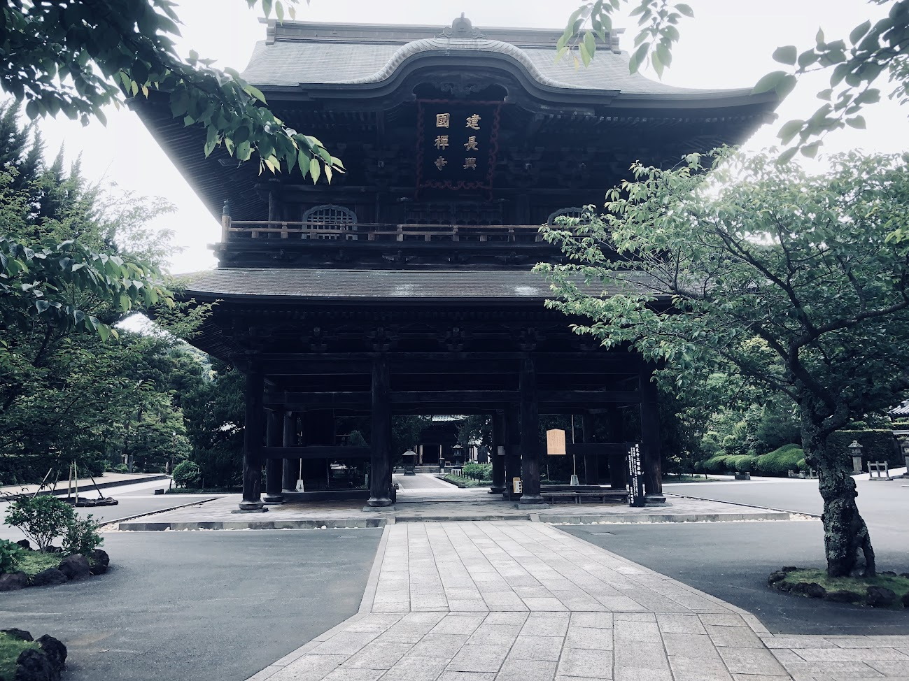 Gate of Kenchoji temple
