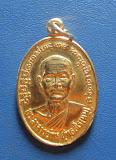 เหรียญรุ่นแรก อาจารย์พร  วัดเกาะ  จ.เพชรบูรี   ปี2533  กะไหล่ทอง