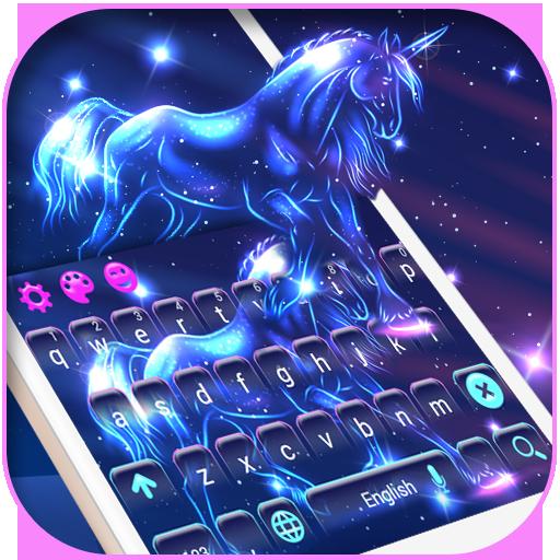 Magical Fairy Unicorn Keyboard
