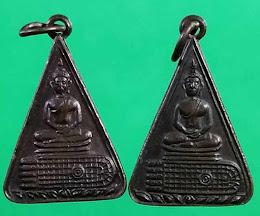 เหรียญ วัดอนงค์ เนื้อทองแดง ห่วงเชื่อมเดิม ปี2497 จ.กรุงเทพ