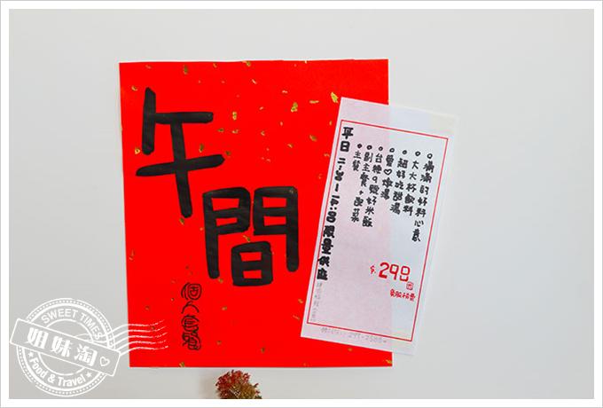 肥灶聚場johojia12