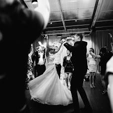 Wedding photographer Lyubov Lyupina (iamlyuba). Photo of 20.07.2017