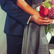 Wedding photographer Kristina Indyukova (kinahurricane). Photo of 13.12.2016