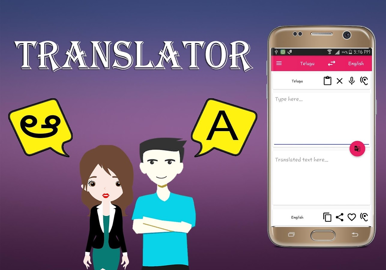 Telugu To English Translator- screenshot