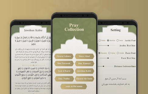 Prayer : Ahd, Ayat Al-Kursi, Kumayl, Ashura for PC-Windows 7,8,10 and Mac apk screenshot 1
