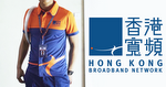 香港寬頻伺服器遭入侵 38萬客戶、4.3萬信用卡資料被盜 已報警